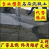 大荔混凝土劈裂机工作量大安全性高费用低