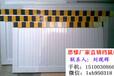 挡鼠板表面经过防腐处理_贴有反光条_武汉防鼠板厂家