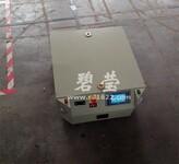 碧莹A型100kg单向潜伏式agv智能小车/智能寻线车/可定制