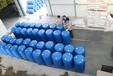 鄖西縣200升塑料桶廠家報價220升食品桶純原料生產