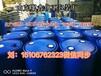四平200l纯料塑料桶9.5公斤皮重