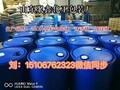 枣庄200升香料桶200l食品桶液体化工包装图片