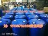 遵义200L大蓝桶塑料桶化工包装塑料桶容器