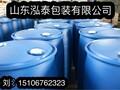 荣成200升单环塑料桶10公斤皮重图片