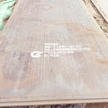 菏泽买高强板Q460CQ550DQ690D,就来济南鸿盛友邦,专业做高强钢,深耕高强15年图片