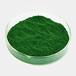 化工助劑廠家直銷-龍膽紫97%