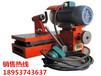 供应优质ZRM-1型空心钻头刃磨机空心钻头刃磨机价格空心钻头刃磨机厂家