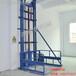 导轨式升降机液压式升降机货梯升降机简易家用电梯家用提升机