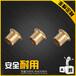 温州厂家专业定制非标铜嵌件来图询价