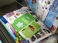 天津广告媒体、天津DM广告设计、DM广告投放、DM夹报设计制作¥图片