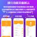 现金贷小额贷款系统P2P软件开发app功能定制_源码