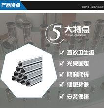 廣東省會不銹鋼廠家直銷不銹鋼分水器、薄壁不銹鋼直飲水水管圖片
