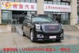 GMC特工一号改装商务越野豪华SUV