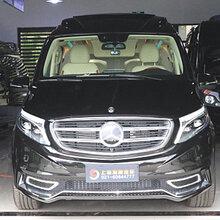 新款奔驰V260商务房车改装价格将策店78万图片