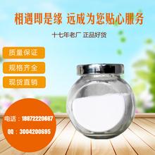 江西厂家直销/磷酸三钙CAS:7758-87-4/企业标准现货