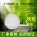 食品添加剂/糯米制品柔软剂/量大从优/质量保证