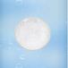 氟啶脲价格含量71422-67-8厂家现货农药原药