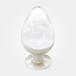 烯效唑83657-22-1农药原药厂家现货价格