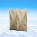 复硝酚钠的作用厂家现货供应农药原药价格