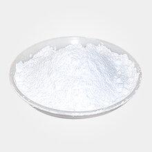 食品添加剂价格表儿茶素CAS:490-46-0现货直销
