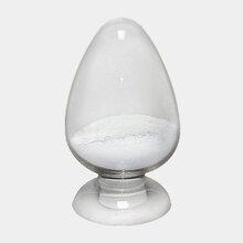 生产厂家现货L-天冬氨酸镁食品添加剂原料药价格