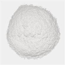 烟酸作用现货59-67-6香精香料原料药直销
