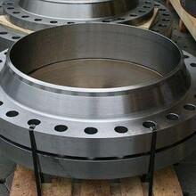 专业生产对焊法兰合金钢对焊法兰碳钢对焊法兰图片