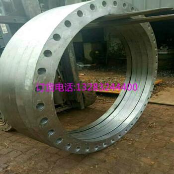 Q235B法兰碳钢法兰平焊法兰