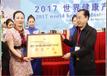 2018年22届中国国际有机绿色高端食材展览会暨健康食品博览会(北京)