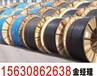 滨州好消息-滨州废电缆回收2017价格滨州电线电缆回收