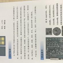 西安EDA設計Bom代采購pcb制板PCBA電子組裝圖片