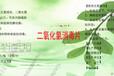 玖創消毒器械衛生許可證辦理,海港區消毒產品企業消字號辦理