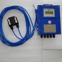 本安型超聲波流量計YHL500礦用超聲波流量計外夾式流量計圖片
