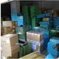 東莞電商小包集運到臺灣費用低時效快COD代收圖片