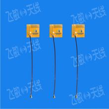 貼片式藍牙天線2.4Gwifi天線平板wifi天線wifi天線廠家圖片
