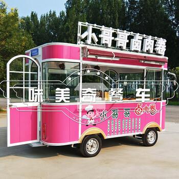 山东德州多功能美食小吃车