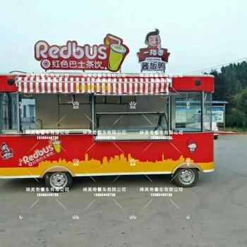 德州味美奇电动餐车流动小吃车油炸烧烤手推车
