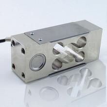 安徽天光传感器平台秤传感器