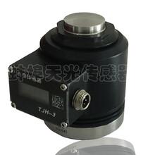 安徽天光传感器柱式荷重料罐料斗自显示传感器