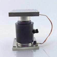 安徽天光传感器柱式称重模块料斗料罐称重模块