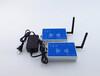 安徽天光高精度智能称重传感器配套/无线收发器