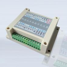 轨道变送器高精度导轨式数字放大器多路信号变送器