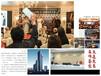 袁大头到底值多少钱?深圳雍乾盛世艺术品展览销售有限公司帮你分析