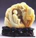 深圳雍乾盛世与你解读中国玉器的文化、中国之粹的分析