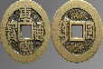 深圳雍乾盛世艺术品今日浅谈大清铜币到底是什么,为什么会受到如此追捧
