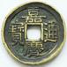 深圳雍乾盛世艺术品展览销售有限公司在拍卖场价值百万的钱币排行榜展示