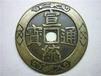 大清铜币到底是什么,为什么会受到如此追捧?深圳雍乾盛世艺术品展览销售有限公司