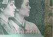 雍乾盛世艺术品展览销售有限公司分享的钱币收藏小常识(一)