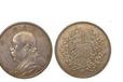 雍乾盛世解说袁大头的行情、交易记录,来看看你的值多少钱?