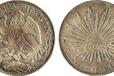 留在手上的古钱币的价值,到底是该继续收藏还是马上出手呢?还是拍卖?